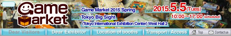 GameMarket 2015 Spring